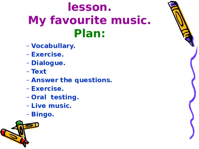 The theme of the lesson.  My favourite music.  Р lan: