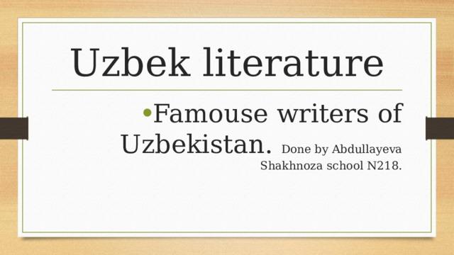 Uzbek literature