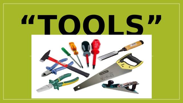 """"""" Tools"""""""