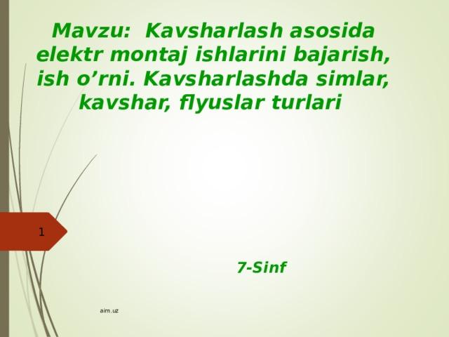 Mavzu: Kavsharlash asosida elektr montaj ishlarini bajarish, ish o'rni. Kavsharlashda simlar, kavshar, flyuslar turlari     7-Sinf aim.uz