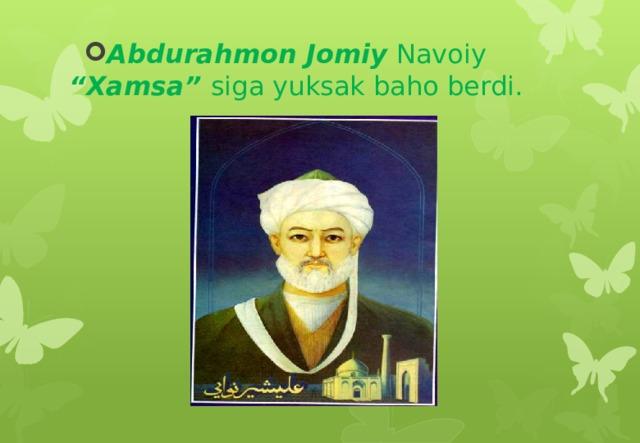 """Abdurahmon Jomiy Navoiy """"Xamsa"""" siga yuksak baho berdi."""