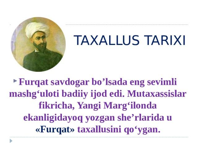TAXALLUS TARIXI