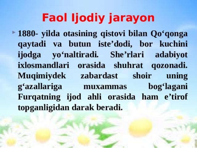 Faol Ijodiy jarayon