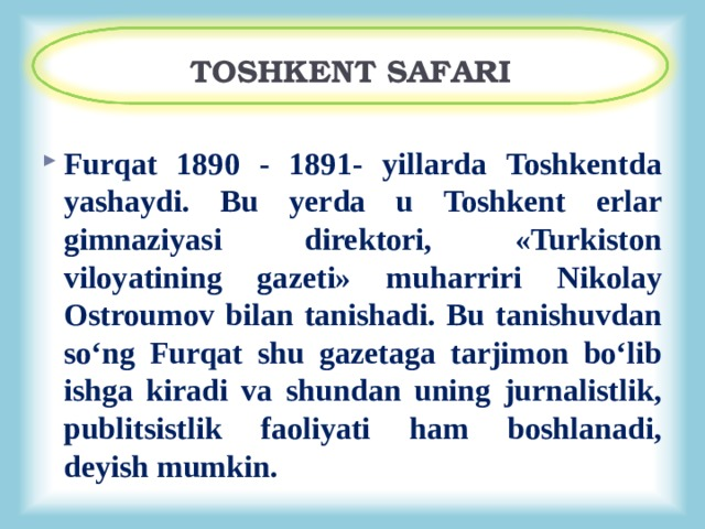 TOSHKENT SAFARI