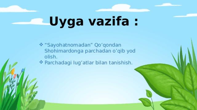Uyga vazifa :