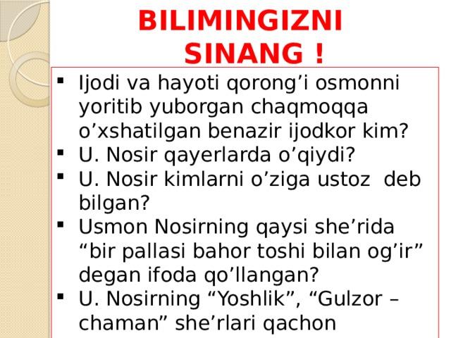 BILIMINGIZNI SINANG !