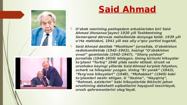 Said Ahmad