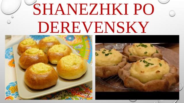 Shanezhki po derevensky