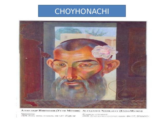 CHOYHONACHI