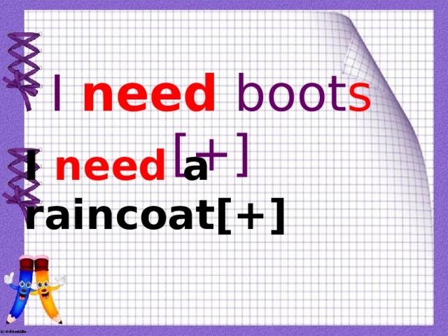 I need boot s [+] I need a raincoat[+]