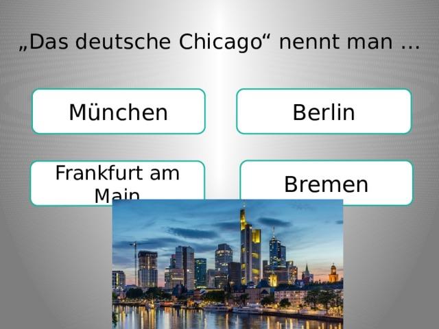""""""" Das deutsche Chicago"""" nennt man … Berlin München Bremen Frankfurt am Main"""