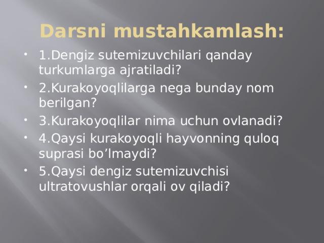Darsni mustahkamlash: