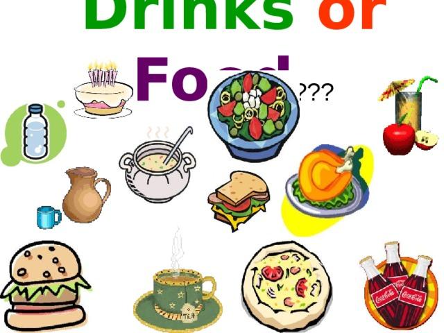 Drinks  or  Food ???
