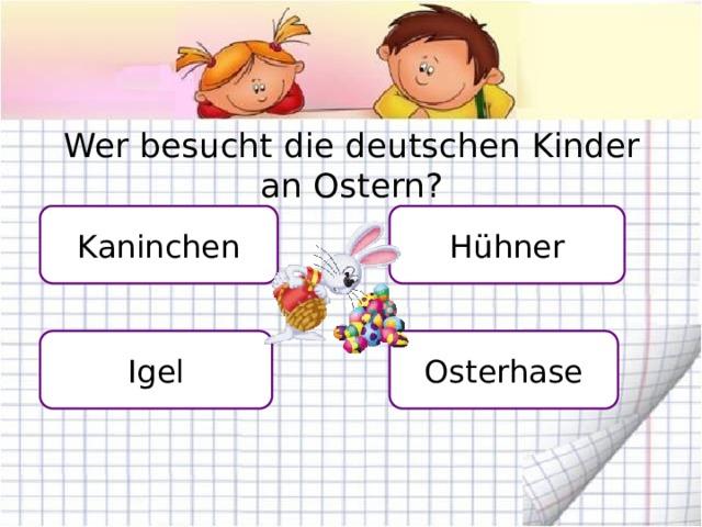 Wer besucht die deutschen Kinder an Ostern? Kaninchen Hühner Igel Osterhase