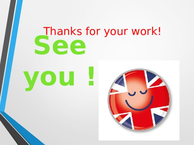 Thanks for your work! See you !