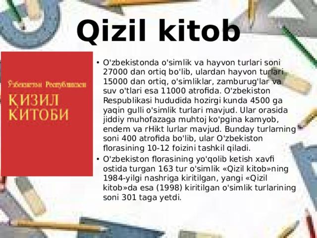 Qizil kitob
