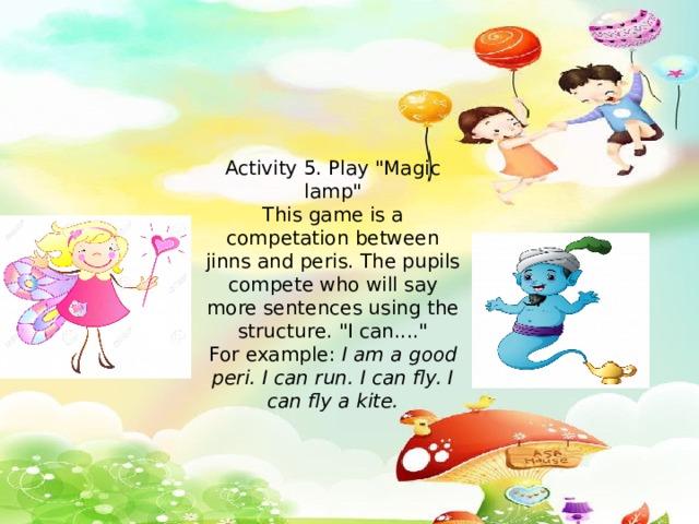 Activity 5. Play