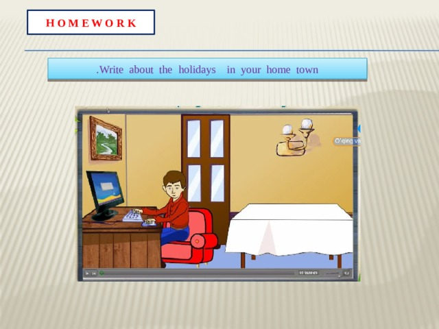 H O M E W O R K .Write about the holidays in your home town