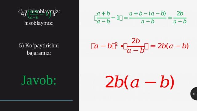 4)  ni hisoblaymiz:  5) Ko'paytirishni bajaramiz: Javob: