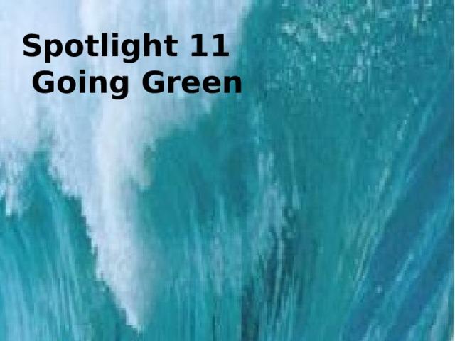 Spotlight 11  Going Green