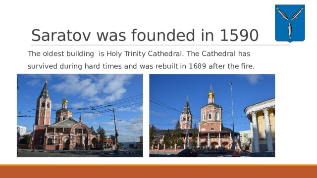 Saratov was founded in 1590