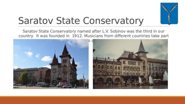 Saratov State Conservatory