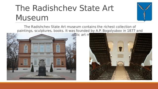 The Radishchev State Art Museum