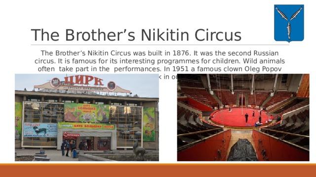 The Brother's Nikitin Circus