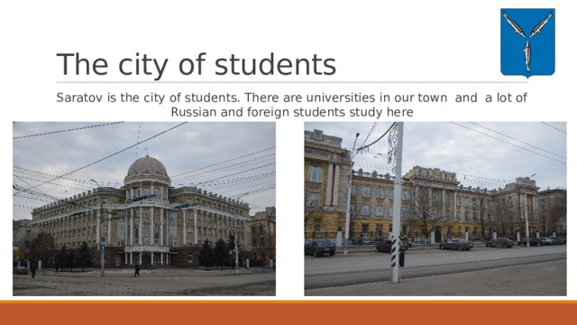 The city of students