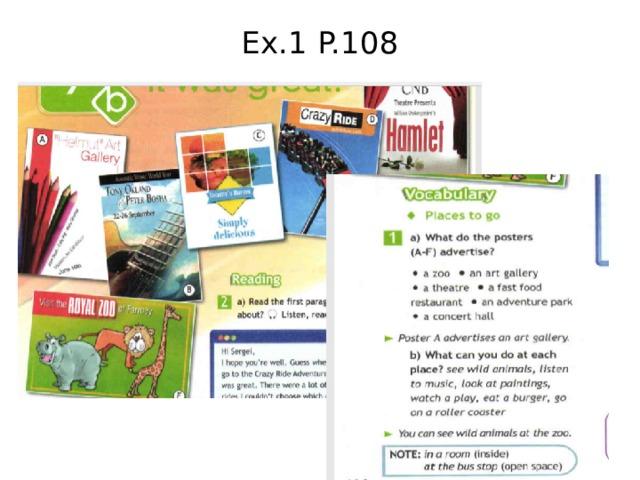 Ex.1 P.108
