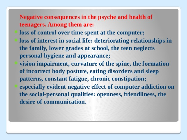 Negative consequences in the psyche and health of teenagers. Among them are:
