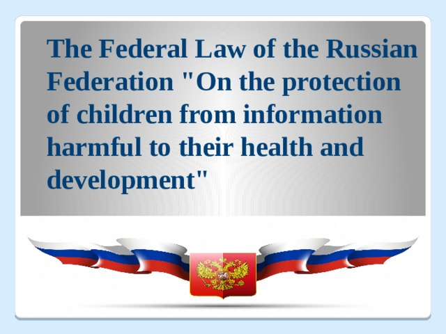 The Federal Law of the Russian Federation