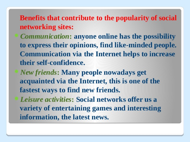 Benefits that contribute to the popularity of social networking sites: