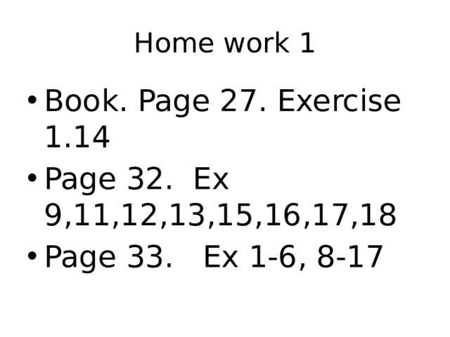 Home work 1
