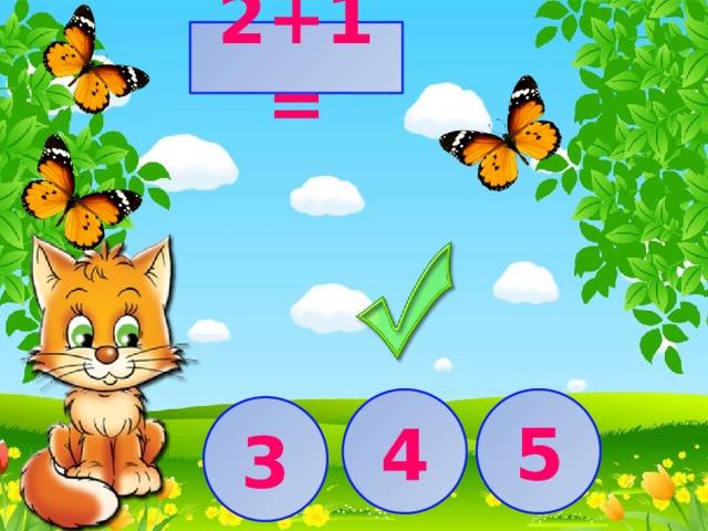 2+1= 4 5 3