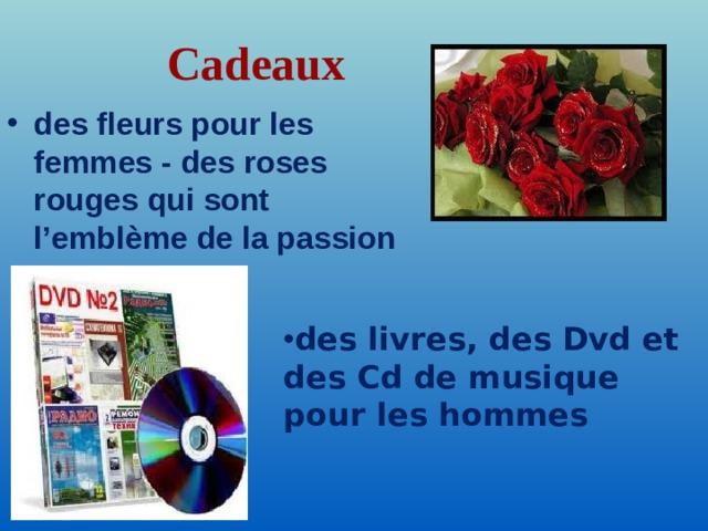 Cadeaux des fleurs pour les femmes - des roses rouges qui sont l'embl è me de la passion