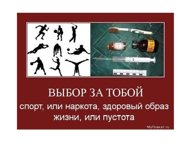 10 А. П. Чехов говорил «Целовать курящую женщину, все равно, что… Продолжите его высказывание.