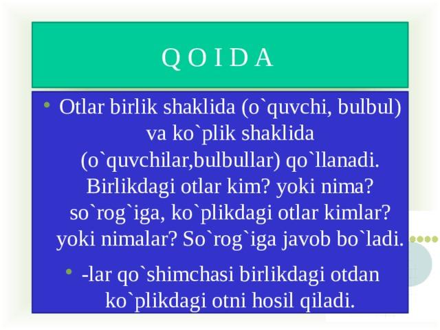Q O I D A