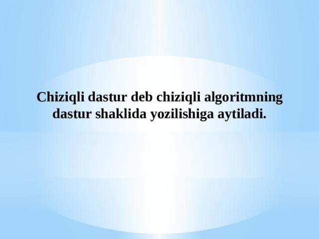 Chiziqli dastur deb chiziqli algoritmning dastur shaklida yozilishiga aytiladi.