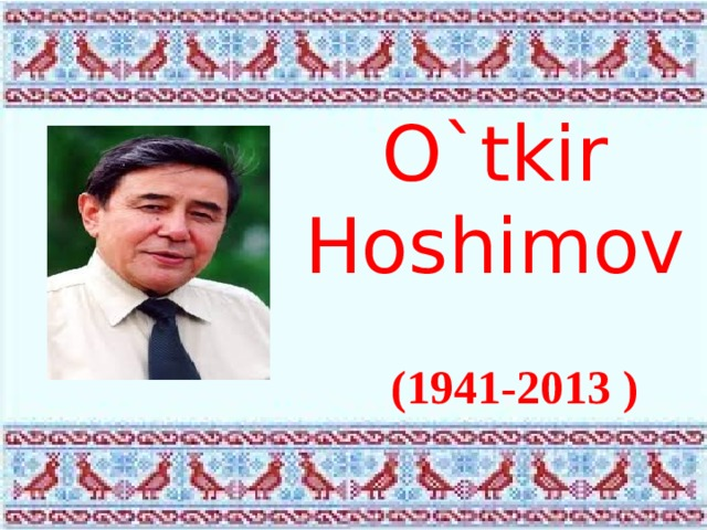 O`tkir  Hoshimov (1941-2013 )