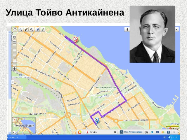 Улица Тойво Антикайнена
