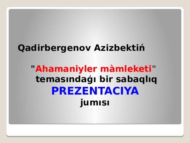 Qadirbergenov  Azizbektiń