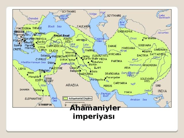 Ahamaniyler imperiyası