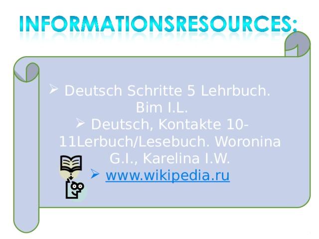 Deutsch Schritte 5 Lehrbuch. Bim I.L. Deutsch , Kontakte 10-11Lerbuch/Lesebuch. Woronina G.I. , Karelina I.W. www.wikipedia.ru