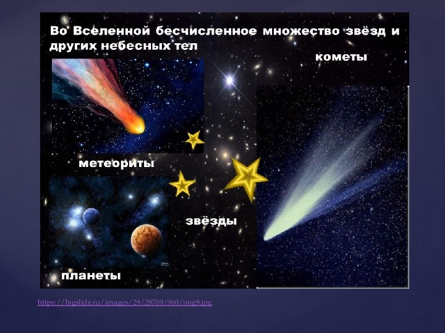 https :// bigslide.ru/images/29/28769/960/img9.jpg