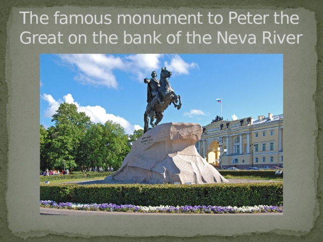 The famous monument to Peter the Great on the bank of the Neva River