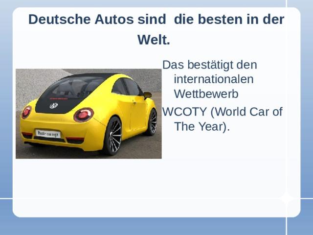 Deutsche Autos sind die besten in der Welt.  Das bestätigt den internationalen Wettbewerb  WCOTY (World Car of The Year) .