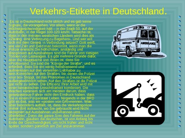 Verkehrs-Etikette in Deutschland .