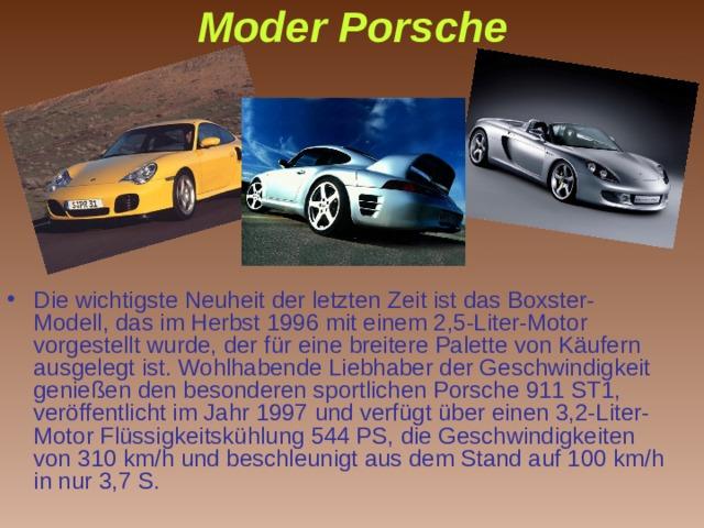 Moder Porsche