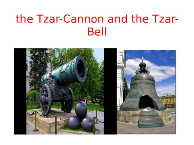 the Tzar-Cannon and the Tzar-Bell